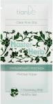 """Очищающий пластырь для носа """"Чистые поры"""" Master Herb"""