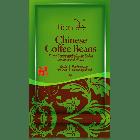Напиток кофейный «Китайские кофейные бобы» (плоды кассии александрийской)