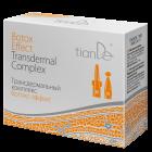 Трансдермальный комплекс — ботокс-эффект. Эффект миорелаксации!