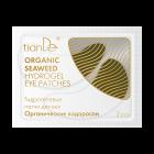 Гидрогелевые патчи для век «Органические водоросли»